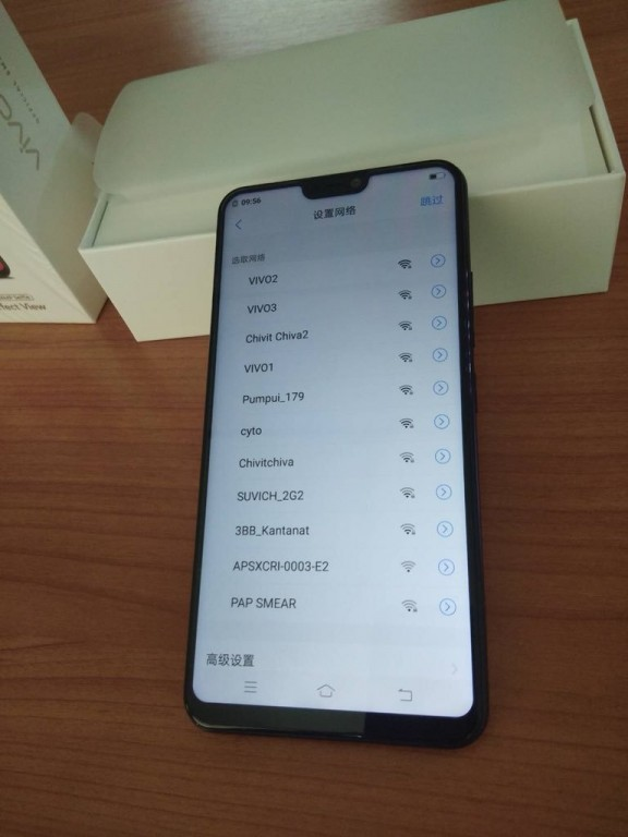 Will Vivo V9 hit the Indian smartphone markets on March 23?